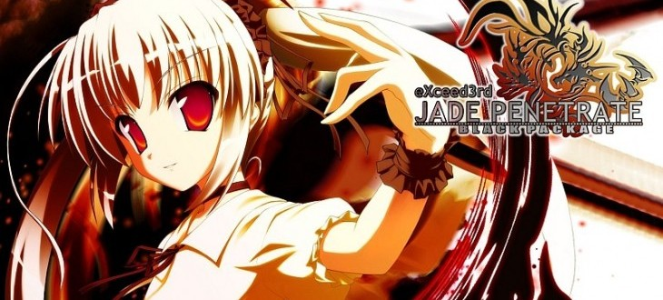 eXceed 3rd — Jade Penetrate Black Package
