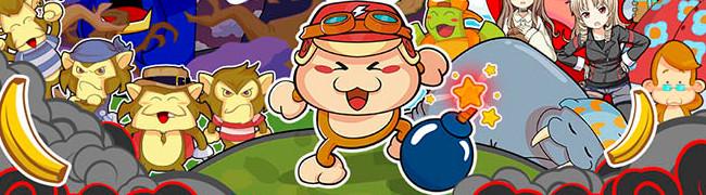 Baboon: Un mono muy explosivo